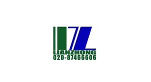 梦想不锈钢合作客户-广州联众